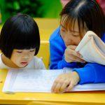 Il docente, l'alunno e la relazione educativa