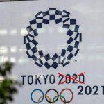 Prima giornata Olimpiadi 2021, Tokyo